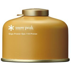 snow peak スノーピーク ギガパワーガス110プロイソ GP-110GR イソブタンとプロパン アウトドア 釣り 旅行用品 キャンプ 登山 ガス レギュラー|od-yamakei