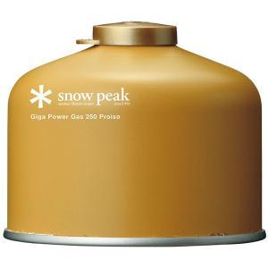 snow peak スノーピーク ギガパワーガス250プロイソ GP-250GR アウトドア 釣り 旅行用品 キャンプ 登山 ガス ウィンター アウトドアギア|od-yamakei