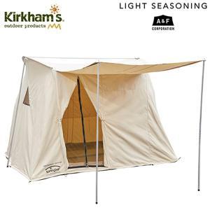 KIRKHAMS OUTDOOR Kirkhams(カーカムス)ライトシーズニング バガボンド4 アニバーサーリーエディション 19860018 アウトドア 釣り 旅行用品 キャンプ|od-yamakei