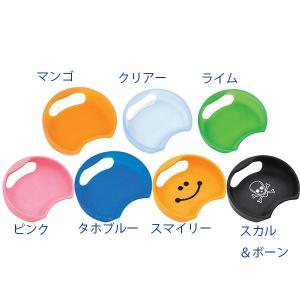 guyot designs ギヨデザインズ スプラッシュガード/スマイリー GD340019SM イエロー 水筒 アウトドア 釣り 旅行用品 キャンプ ボトル 樹脂製ボトル|od-yamakei|02