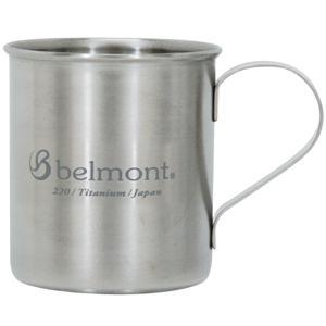 belmont ベルモント チタンシングルマグ220 logo BM-304 アウトドア用マグカップ コップ アウトドア 釣り 旅行用品 マグカップ・タンブラー|od-yamakei