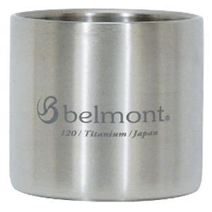 belmont ベルモント チタンダブルフィールドカップ120 BM-330 アウトドア用マグカップ コップ アウトドア 釣り 旅行用品 マグカップ・タンブラー|od-yamakei