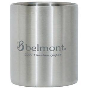 belmont ベルモント チタンダブルフィールドカップ220 BM-331 アウトドア用マグカップ コップ アウトドア 釣り 旅行用品 マグカップ・タンブラー|od-yamakei