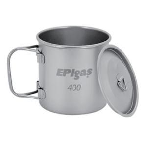 EPI イーピーアイ シングルチタンマグカバーセット400 T-8115 アウトドア用マグカップ コップ アウトドア 釣り 旅行用品 マグカップ・タンブラー|od-yamakei