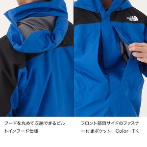 THE NORTH FACE ザ・ノースフェイス RAINTEX PLASMA/HK(Hレッド)L NP11700 男性用 レッド レインウエア ファッション メンズファッション 財布 雨具|od-yamakei|06