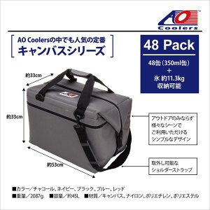 AO Coolers エーオークーラー 48 パック キャンバス ソフトクーラー/チャコール AO48CH グレー クーラーバッグ 保冷バッグ アウトドア 釣り 旅行用品|od-yamakei|02