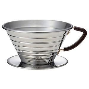 Kalita カリタ ウェーブドリッパー185 46105 ドリップポット キッチン 日用品 文具 台所用品 コーヒー用品 コーヒー用品 アウトドアギア|od-yamakei