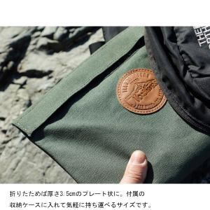 UCO ユーシーオー フラットパックポータブルグリル&ファイヤーピット ケース付 27175 バーベキューコンロ アウトドア 釣り 旅行用品 キャンプ od-yamakei 04