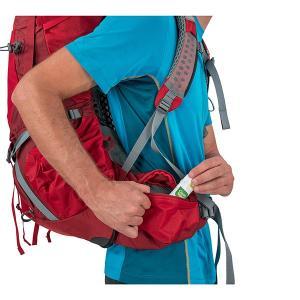 OSPREY オスプレー アトモスAG 65/ユニティブルー/M OS50181 ブルー バックパック ザック アウトドア 釣り 旅行用品 トレッキングパック トレッキング60|od-yamakei|05