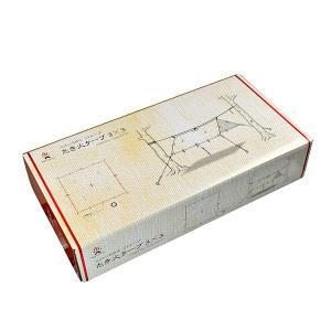 Bush Craft ブッシュクラフト たき火タープ 02-06tent0016 ホワイト キャンプ大型シェルタータープ アウトドア 釣り 旅行用品 キャンプ シェルター|od-yamakei