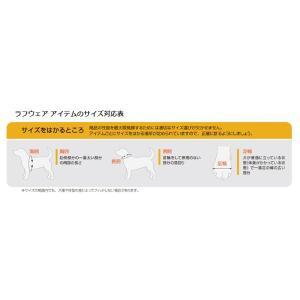 納期:2019年08月中旬になる予定です RUFFWEAR ラフウェア RW.ハイ&ライト ハーネス/BLATL/XS 1874124|od-yamakei|02