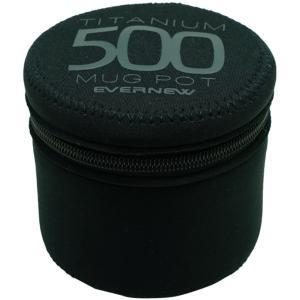 EVERNEW エバニュー NPクッカーケース500 EBY226 ブラック アウトドア調理器具 アウトドア 釣り 旅行用品 キャンプ アクセサリー アクセサリー|od-yamakei