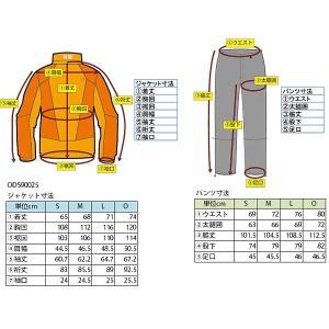 ONYONE オンヨネ メンズブレステック 2.5L レインスーツ/レッド 065 /S ODS90025 男性用 ネイビー レインウエア ファッション メンズファッション 財布|od-yamakei|03