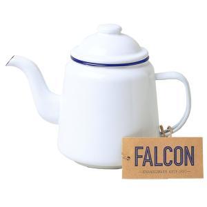 FALCON ファルコン ファルコン エナメルウェア ティーポット ホワイト 7FCTP ケトル ア...