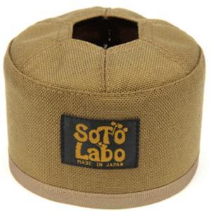 Soto Labo ソトラボ Gas cartridge wear /OD250/Coyote Brown GCW-250-106 ブラウン アウトドア 釣り 旅行用品 キャンプ 登山 ガス ケース アウトドアギア|od-yamakei