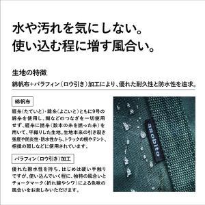 asobito アソビト asobitoツールボックス 防水帆布ケース キャメル ab-011CM ベージュ アウトドア 釣り 旅行用品 キャリーバッグ コンテナ コンテナ|od-yamakei|05