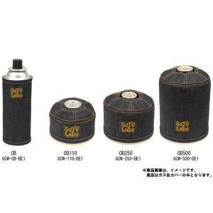 Soto Labo ソトラボ Gas cartridge wear DENIM OD250 GCW-250-DE1 ブルー スポーツ アウトドア アウトドア 燃料 ガス ケース アウトドアギア|od-yamakei|04