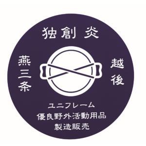 UNIFLAME ユニフレーム 燕三条ステッカー 690086 ネイビー バイク デカール 車 自転車 アウトドアギア|od-yamakei
