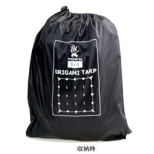 Bush Craft ブッシュクラフト) ORIGAMI TARP 3×3 レッドステッチ 23197 レッド 大型シェルタータープ アウトドア 釣り 旅行用品 キャンプ|od-yamakei|04