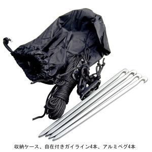 Bush Craft ブッシュクラフト) ORIGAMI TARP 3×3 レッドステッチ 23197 レッド 大型シェルタータープ アウトドア 釣り 旅行用品 キャンプ|od-yamakei|05