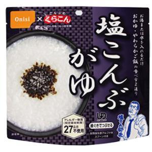 尾西食品 アルファ米塩こんぶがゆ1食分KE 1501KE 非常用食品 キッチン 日用品 文具 防災 ...