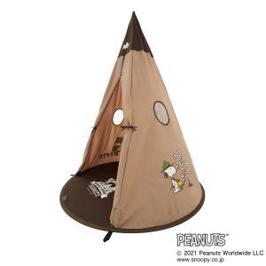 OUTDOOR LOGOS ロゴス SNOOPY KIDS Tepee 86001092 アウトドア 釣り 旅行用品 キャンプ 登山 キャンプ用テント キャンプ2 アウトドアギア|od-yamakei