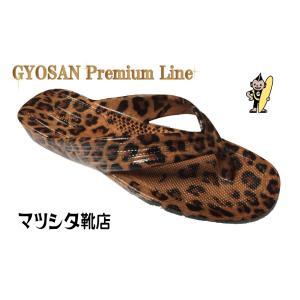 PANTHER(パンサー・ヒョウ柄)GYOSAN(ギョサン) メンズ|oda-matsu