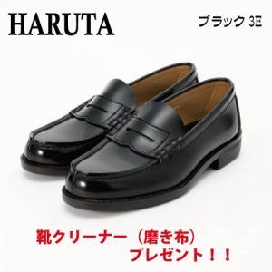 HARUTA ハルタ 通学靴 メンズローファー 6550 合成皮革 靴クリーナー(磨き布付き)|oda-matsu