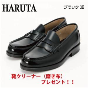 HARUTA ハルタ 通学靴 メンズローファー 906  牛革 靴クリーナー(磨き布付き)|oda-matsu