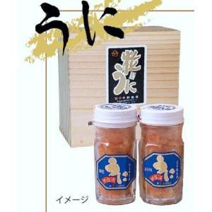 礼文島産 粒うに(甘塩) 60g×2|odajimasuisan
