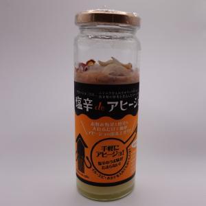 塩辛deアヒージョ  木樽イカ塩辛を使ったアヒージョの素。具材を加えて本格スペイン料理!|odajimasuisan
