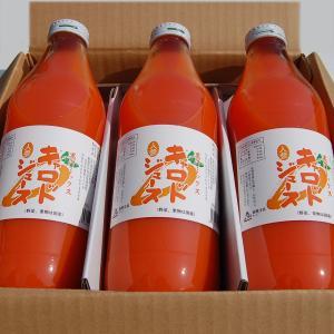 キャロットジュース 1l×3本セット にんじんジュース りんご果汁 敬老の日 2018|odakesyokuhin