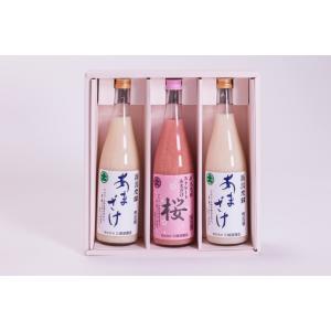 甘酒 米麹 プレーンさくら3本セット 紅白甘酒 ギフト 贈り物 紅麹|odakesyokuhin