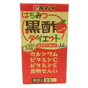 タマノイ はちみつ黒酢ダイエット 125ml×24個入 紙パック 健康 黒酢飲料