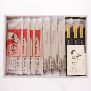 御歳暮 ギフト グルメ 蕎麦 へぎそばセット 饗 2人前×10袋 送料無料|odakesyokuhin