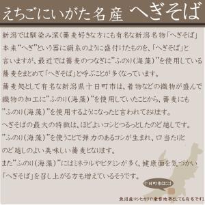 御歳暮 ギフト グルメ 蕎麦 へぎそばセット 饗 2人前×10袋 送料無料|odakesyokuhin|02