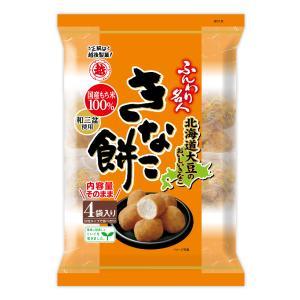 ふんわり名人 きなこ餅 85g×12袋 越後製菓 国産もち米...