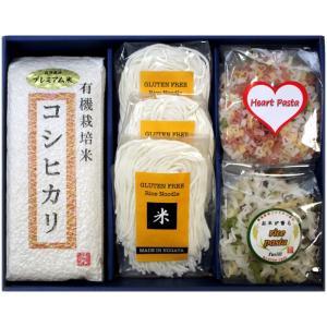 機栽培の新潟県産コシヒカリとコシヒカリを使用した米粉の麺とライスパスタをセットにしました。コシヒカリ...