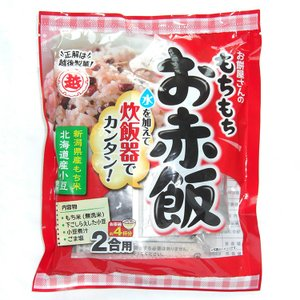 お赤飯の素 もちもちお赤飯セット 363g(2合分)×10袋...