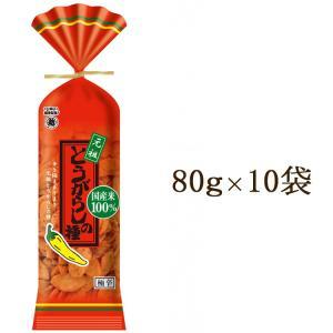 おつまみ 米菓 とうがらしの種 80g×10袋...の詳細画像1