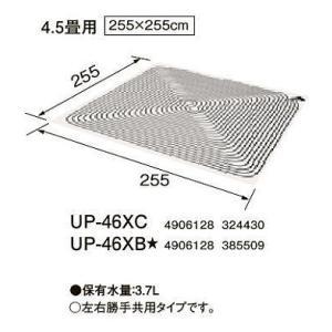 コロナ床暖房4.5畳用ソフトパネルUP-46XB。up-46xb