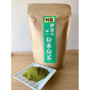 静岡県産  「特選粉末粉茶」  500g|odawaraishida