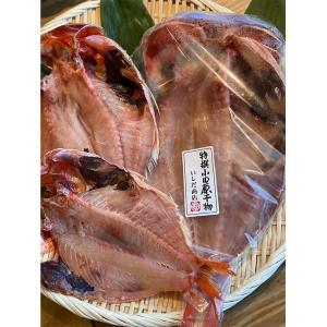 金目鯛 大サイズ (1枚約140g) odawaraishida
