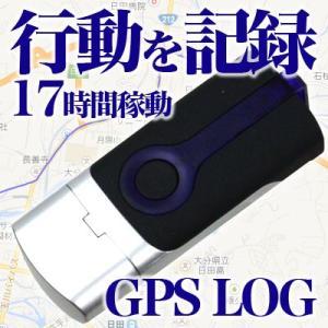 GPSロガー GPSロガー/GPS|odin