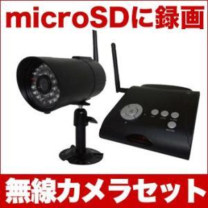 防犯カメラ 無線 ワイヤレスカメラ 録画 マイクロSDカード8GBセット odin