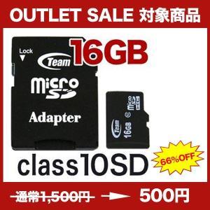【数量限定在庫限り】 マイクロSDカード 16GB 【OUTLET SALE】|odin