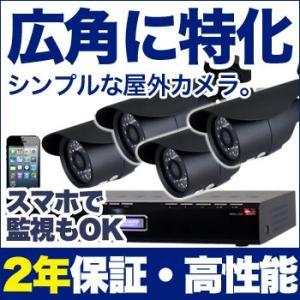 防犯カメラ 防犯カメラ/セット/録画|odin|02
