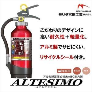 消火器 MEA4 アルテシモ 4型 業務用 粉末式 リサイクルシール付|odin