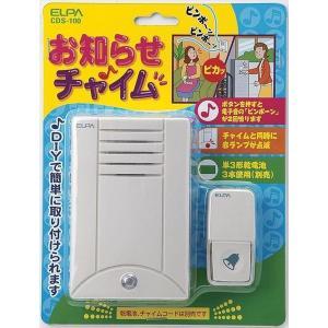 お知らせチャイム アラーム センサー / CDS-100...