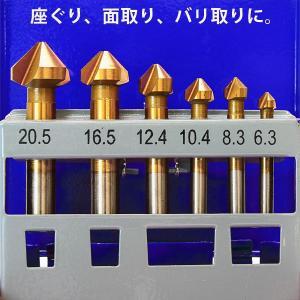 カウンターシンクセット 3枚刃 6本セット|odin|02